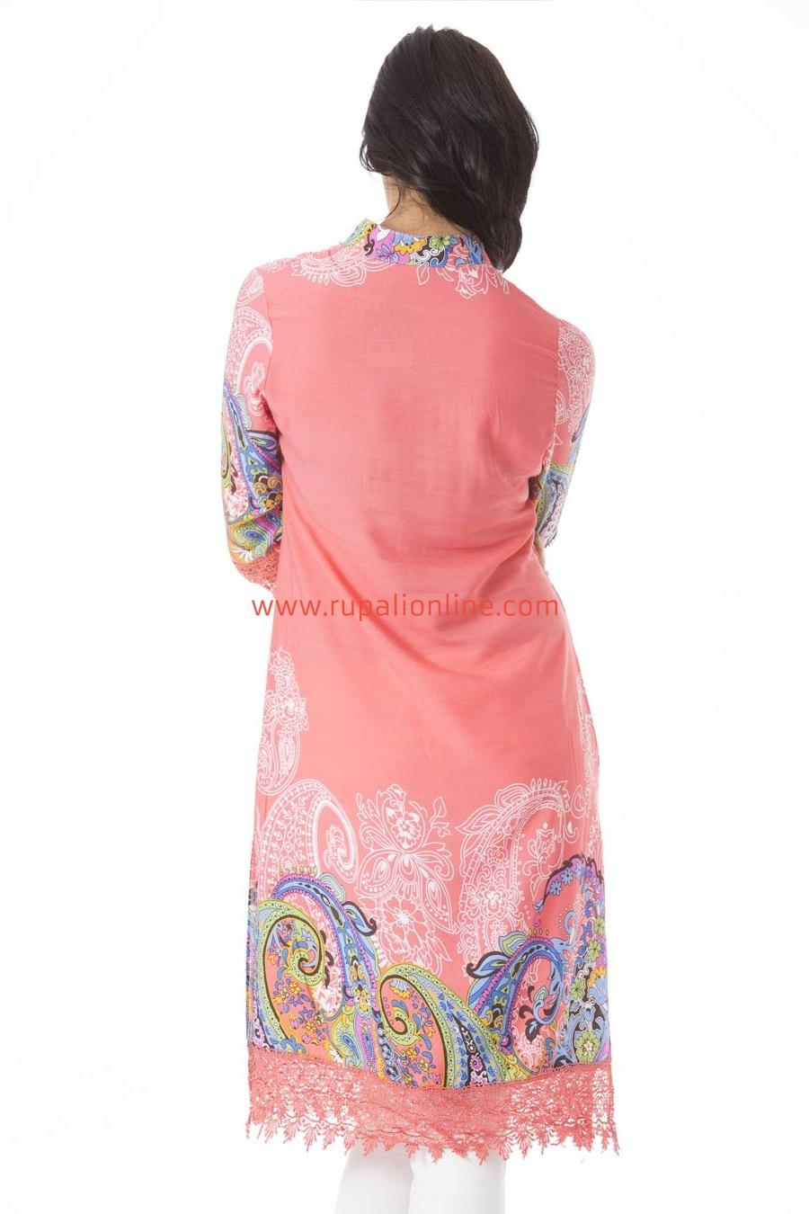 878c49b72 Buy an excelent range of Asian Womens kaftans , Sarees, Salwar Kameez,  Churidar and Trouser Suits. Kaftans, Bridal Saree, Asian womens Clothes  from Rupali ...